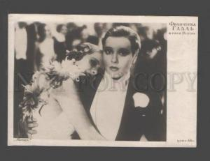 094923 Franciska GAAL Hungarian MOVIE Actress HOLLYWOOD Photo
