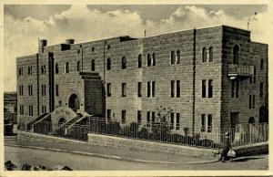 israel JERUSALEM Health Institution Lina Nathan Strauss