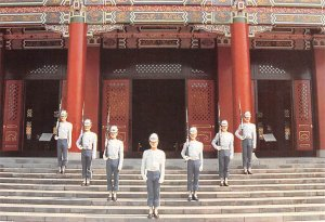 Honor Guards of ROC Air Force, National Revolutionary Martyrs' Shrine China, ...