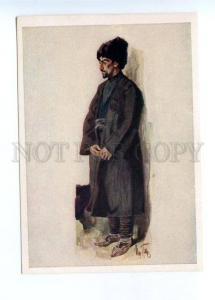 141717  CAUCASUS Types UDI Man from Nukha by TILKE Vintage PC