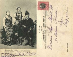 serbia, Family in Serbian National Costumes (1907) Postcard
