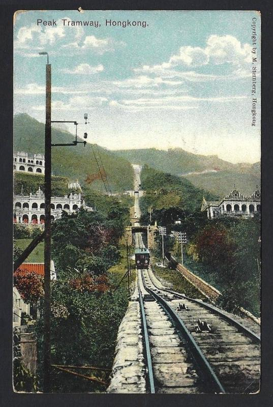 Hong Kong – Peak Tramway vintage color postcard