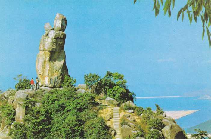 Hong Kong - Amah Rock of Local Folklore