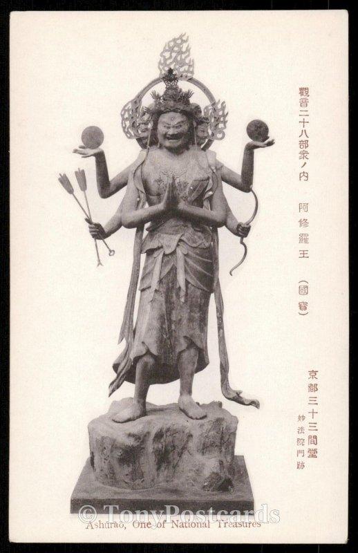 Ashurao, One of National Treasures