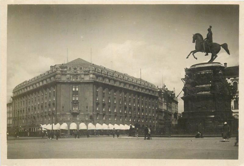 Russia Leningrad photo postcard