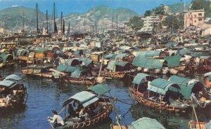 HONG KONG, China  SHAUKIWAN WATERFRONT  Sampans~Ferry Boats  Chrome Postcard