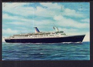 The New Stella Solaris Cruise Ship BIN