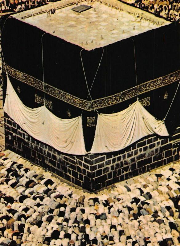 Saudi Arabia The Shrine of Khaba Mecca 1987 Postcard