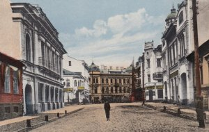 Street View , Russia? , 00-10s