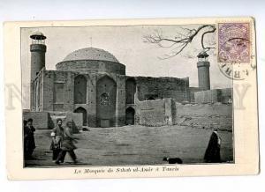 193209 IRAN Persia TAURIS mosque Sahab ul-Amir Vintage RPPC