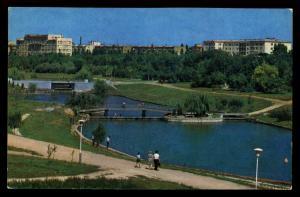 ODESSA Ukraine In the park named after Lenin Real Photo Vintage Soviet Postcard