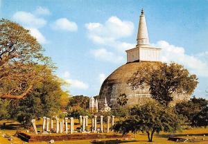 Sri Lanka Ceylon Dagoba in Anuradhapura