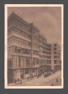 083151 Russia MOSCOW Construction Gostorg building Vintage PC