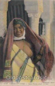 Arab Nude Nudes Postcard Post Card unused
