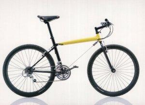 Slingshot American USA 1991 Bicycle Bike Cycle Postcard