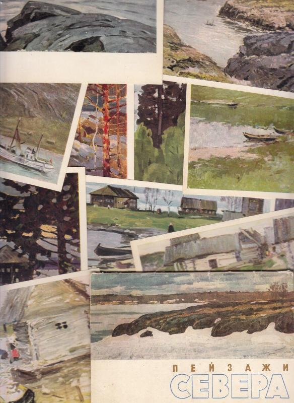 Lot 12 postcards Russia landscapes of the north