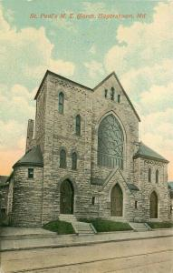 MD, Hagerstown, Maryland, Saint Paul's M.E. Church, R.M. Hays Bros