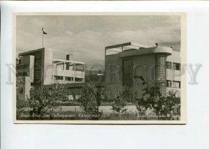 3152434 USSR Kazakhstan ALMATY Alma-Ata CONSTRUCTIVISM House