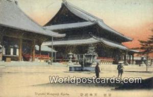Kyoto Japan Higashi Hongyanji  Higashi Hongyanji