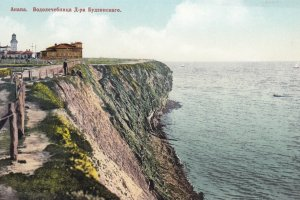 GREECE, 1900-10s; Cliff View