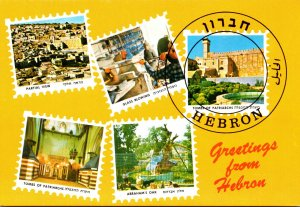 Greetings From Hebron Israel With Multi Views