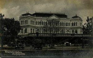 singapore, Raffles Hotel, Old Cars (1920s) RPPC Postcard