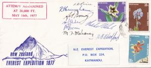 Mount Everest New Zealand Climb 1977 Expedition Fully Hand Signed FDC
