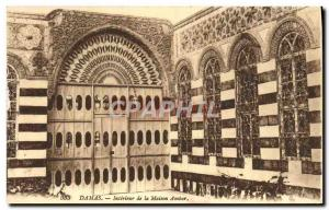 Postcard Old Damascus Inside the house Ambar