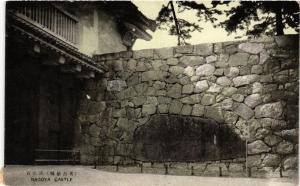 CPA Nagoya Castle JAPAN (725870)