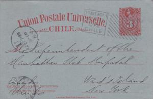 Union Postale Universelle , CHILE , PU-1899