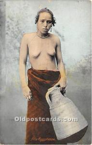 Fille Egyptienne Arab Nude Unused