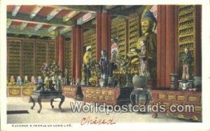 Buddhas Temple of Long Life China Unused