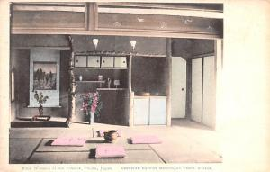 Japan Old Vintage Antique Post Card Bible Womans Home Interior Osaka Unused