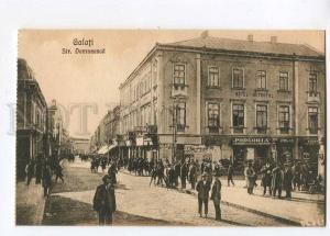 258028 ROMANIA GALATI Domneasca street Hotel Metropol shops PC