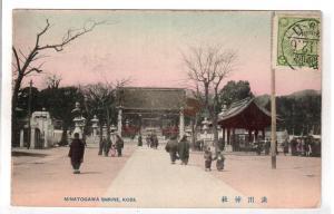 KOBE , Japan , 00-10s; Minatogawa Shrine