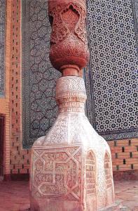 Uzbekistan Khiva Ora Tash Chiwa Ora Tasch