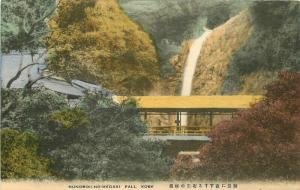 C-1910 Nunobiki-No-Medaki Fall Kobe Postcard Hand Colored 2301 Japan