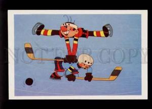 075498 ICE HOCKEY Players by Dejkin & Sobolev Old PC #7