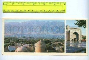 228808 Tajikistan Leninabad Khujand Palace of Sheikh Muslihiddin old postcard