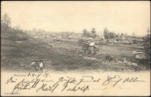 liberia, MONROVIA, Krootown Panorama (1905) Stamps