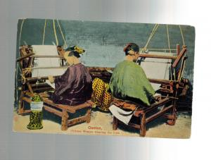Mint  Canton China picture color  Postcard Women Weaving Loom