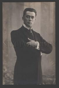 112858 BAKLANOV Georgy Russian OPERA Singer BARITON PHOTO