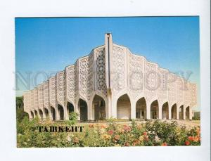 271927 Uzbekistan TASHKENT Exhibition Hall Union Artists 1986 year postcard