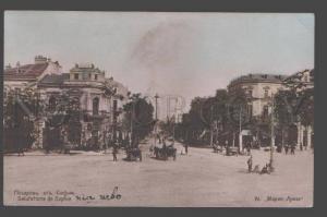 098018 BULGARIA Greetings from Sofia Maria-Luisa Vintage RPPC