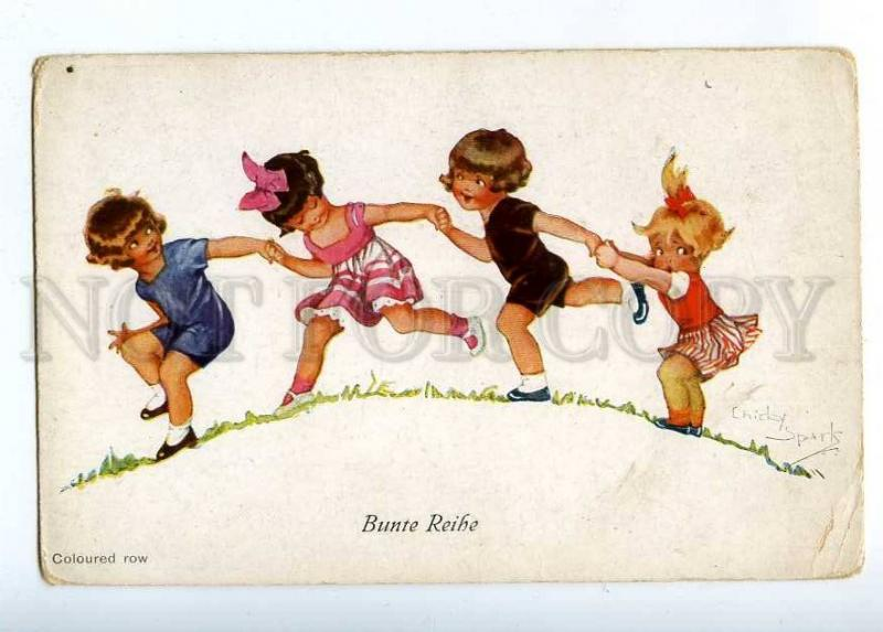 202369 Colorful row KIDS Dancing by Chicky SPARK Vintage PC