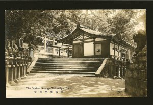 Japan The Shrine Kasuga-Wakamiya Nara Vintage Real Photo Postcard Unposted