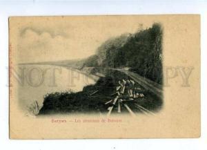 171159 Adjara Georgia BATUMI Suburb Railway Vintage PC