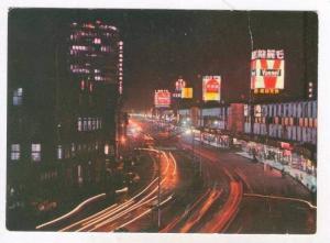 Chunghwa Market, Chunghwa Road, China, 50-70s