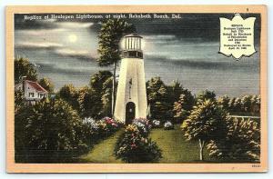 Postcard DE Rehoboth Beach Replica Henlopen Lighthouse C18