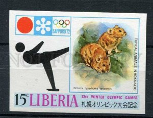 265644 LIBERIA 1972 year IMPERF stamp winter Olympics mouse